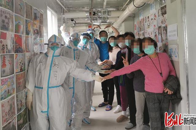 """雷神山医院两个病区患者""""清零"""" 河北医疗队圆满完成支援湖北"""