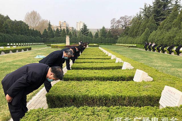 华北军区烈士陵园:清明公祭取消 鼓励网上祭扫