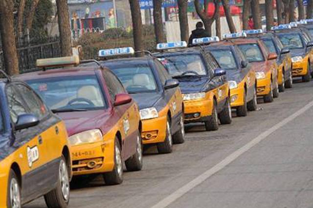 交通运输部:全国城市地面公交、轨道交通全部恢复运营