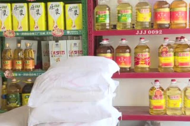 河北:粮油充足价格稳 供应齐全有保障