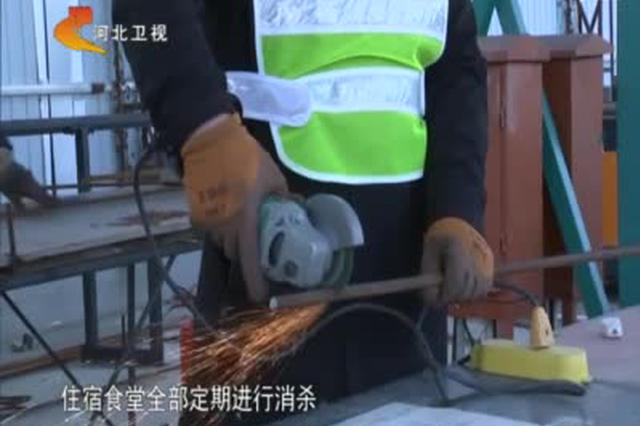 中关村丰台科技园(沧州)协同示范园 打造京津冀协同发展新标