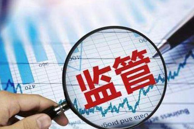 河北:曝光第61批疫情防控期间违法典型案件