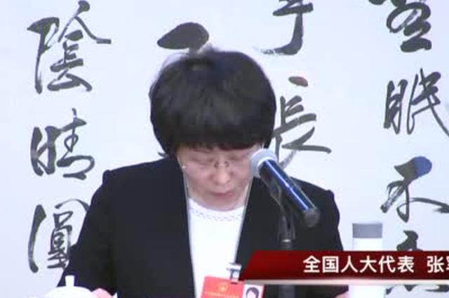 【两会云访】张军代表:多措并举,让中医药发挥更大作用