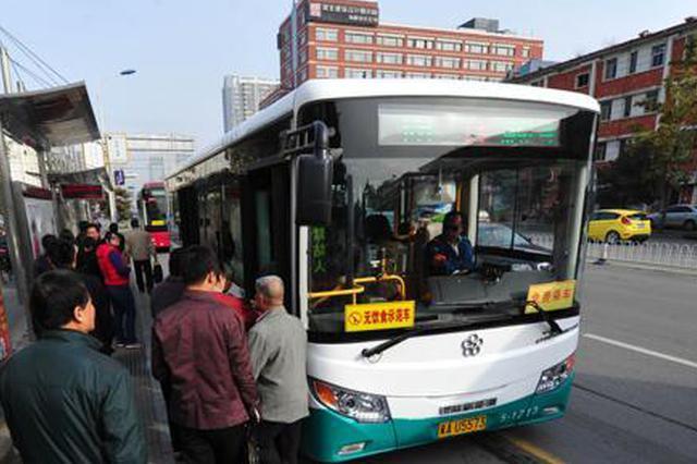 石家庄公交运营车辆5月26日全面恢复运营
