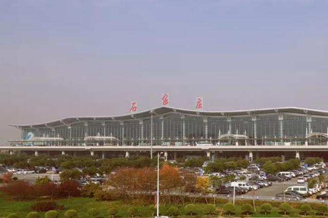 最新消息!石家庄正定国际机场将改扩建