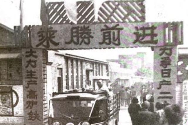 """石家庄著名棉纺厂生活区迎来""""棚改"""" 居民追忆历史憧憬未来"""
