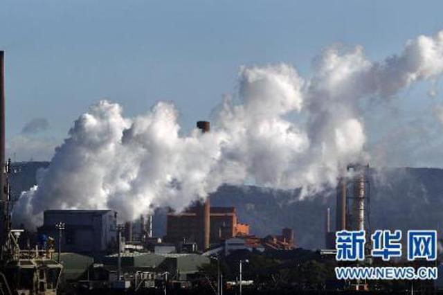 河北支持重点行业和重点设施超低排放改造