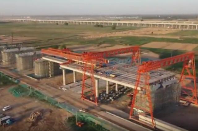 全长2.2公里!雄安首座特大桥最新进展