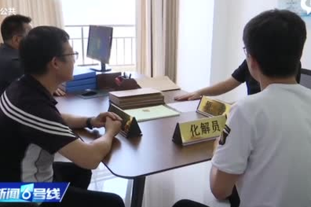 """【扎实推进""""三创四建""""活动】邢台营造良好法治环境 行政争议"""