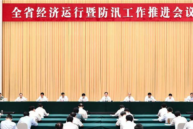 河北省经济运行暨防汛工作推进会议在石家庄举行