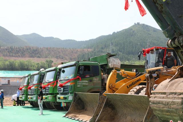 河北崇礼华侨冰雪博物馆正式开工建设