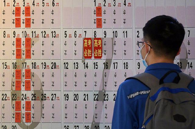 中国气象局:高考期间全国天气形势复杂