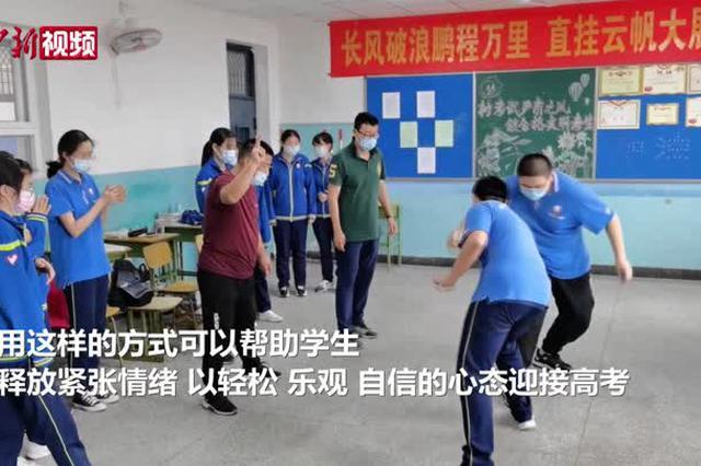 河北高三学生教室内做减压游戏 备战高考