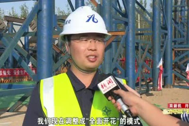 """河北:高速公路建设按下""""快进键"""""""