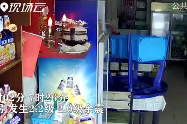 报平安!唐山5.1级地震震中暂无人员伤亡