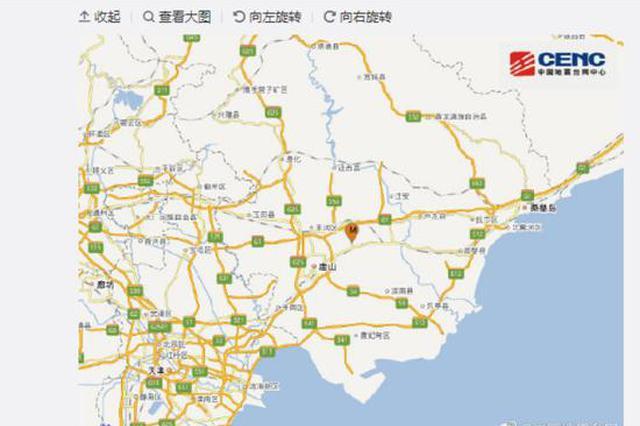 河北唐山发生5.1级地震,系五年来周边最大,北京震感明显