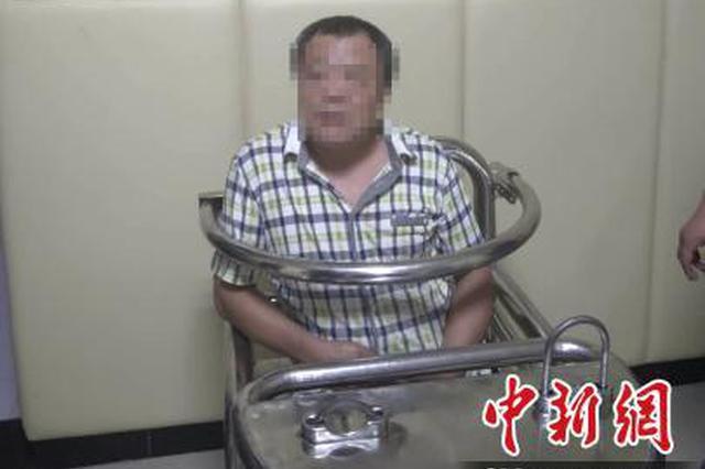 杀害孕妻潜逃25年嫌犯在河北蠡县落网