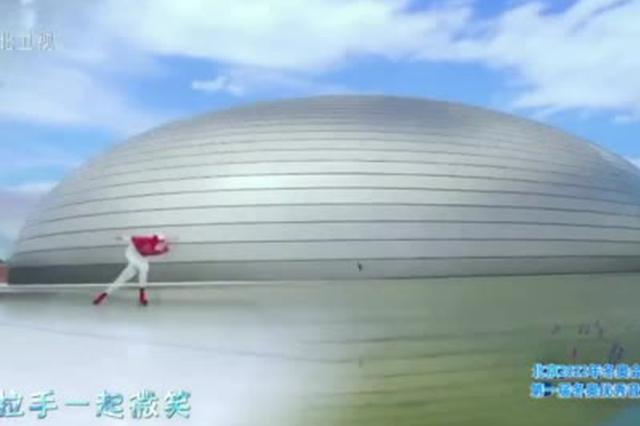 相约冬奥——北京2022年冬奥会和冬残奥会第一届冬奥优秀音乐