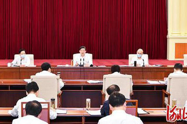 王东峰主持召开2020年度省级总河湖长会议