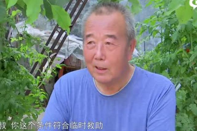 【河北民政账单①】建立防致贫监测机制 防止形成新的贫困人口