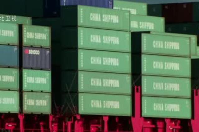 牢记总书记嘱托 英雄之城谱新篇—唐山:依港开放 加快建设东北亚地区经济合作窗口城市