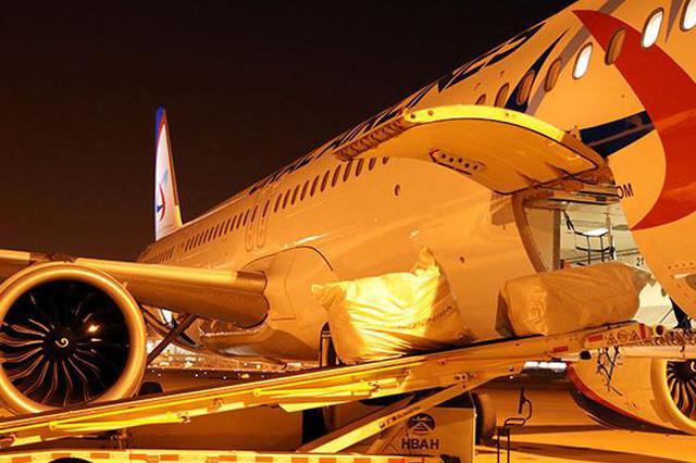 石家庄至俄罗斯叶卡捷琳堡国际货运航线开通