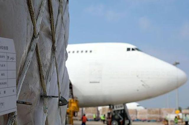 河北石家庄至比利时列日国际货运航线开通