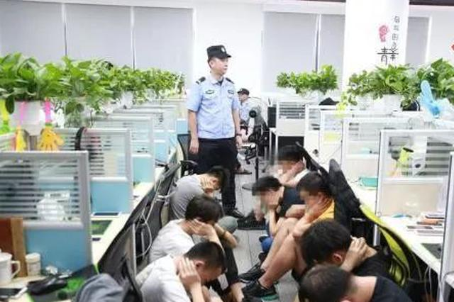 上半年河北共破获电信网络诈骗犯罪案件3008起