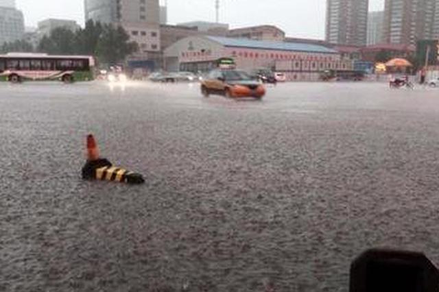 强对流天气蓝色预警:京津冀等部分地区有短时强降水