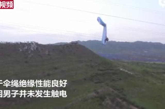 河北张家口:男子玩滑翔伞挂在220千伏高压线上
