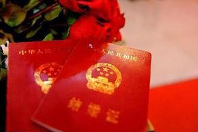 """""""七夕""""迎来婚姻登记小高峰 河北10655对新人领证"""