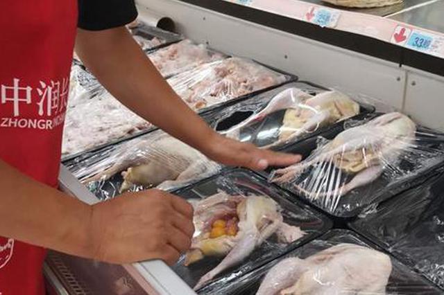 """鸡肉价格大跌!商家大促销,你""""鸡肉自由""""了吗?"""