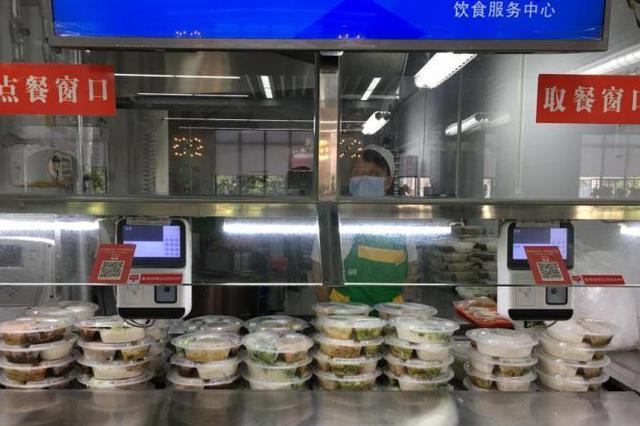 教育部:学校食堂实行半份拼菜等制度 鼓励按量收费