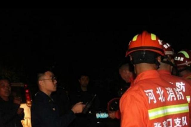 40名北京游客被困深山 张家口警方星夜救援