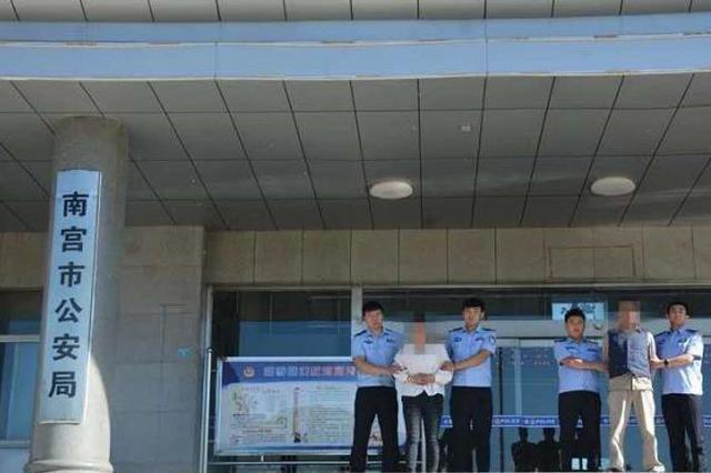 河北南宫破获一起25年前命案 犯罪嫌疑人已被抓获