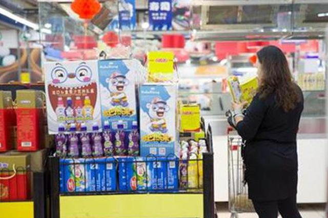 商务部:8月份消费品市场实现年内首次正增长