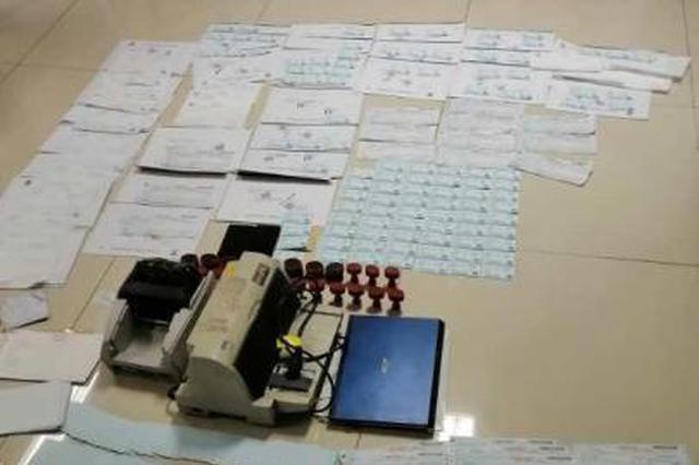 """5旬""""女票贩""""藏身平房区 北京铁警当场缴获假火车票近400张"""