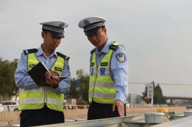 """河北高速交警重启""""网友举报""""平台 首月受理举报2145起"""