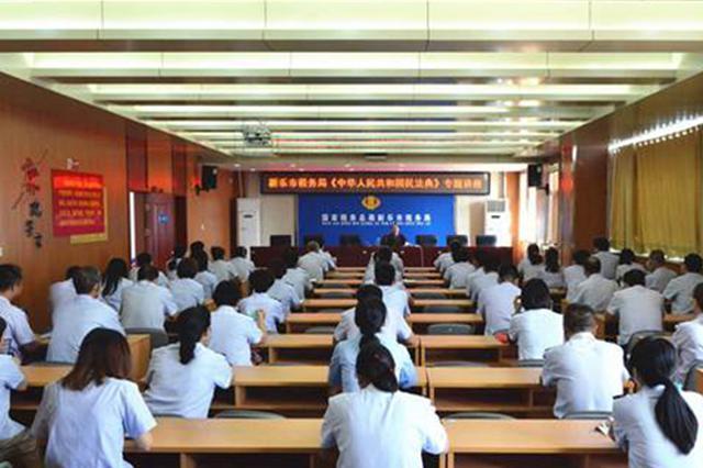 石家庄市税务系统开展《民法典》宣传工作