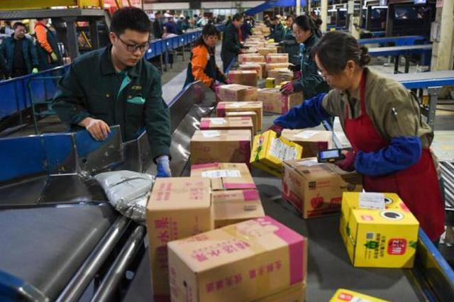 国家邮政局:督促寄递企业采购使用环保包装