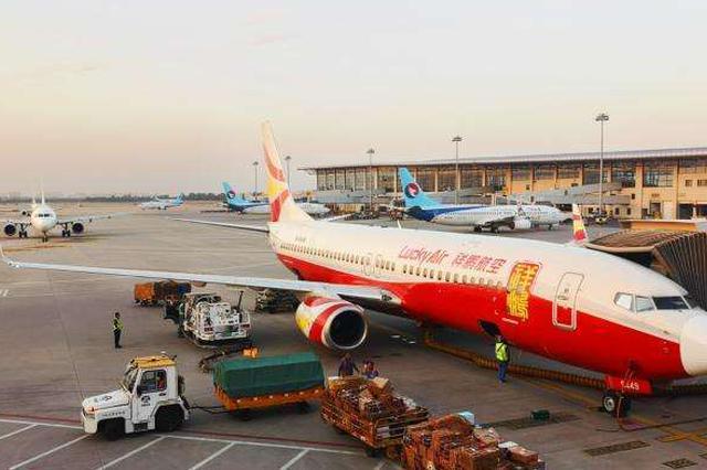 石家庄机场本月国内航班量已接近去年同期水平