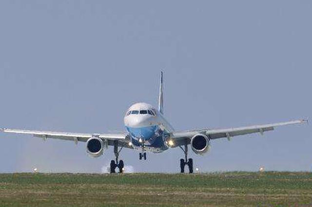 2020年国庆假期,全国民航运送旅客1326万人次