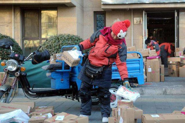 国家邮政局:国庆中秋假期全国快递业务量增长超5成