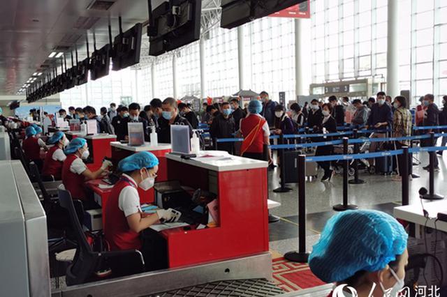 """河北机场""""双节""""假期共运送旅客30万人次"""
