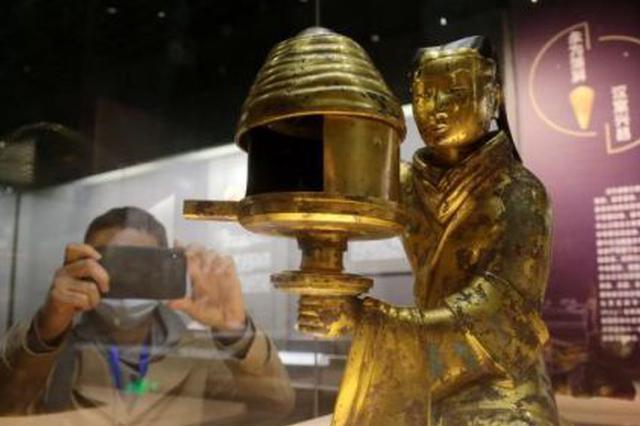 汉中山王陵及王室墓文物特展在西安汉阳陵开幕