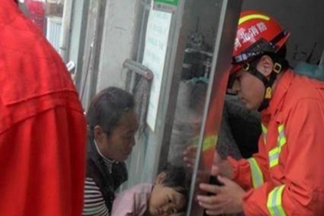 衡水:好奇女童头部被卡 阜城消防紧急救援