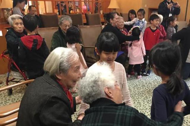 """""""十四五""""期间全国老年人口将突破3亿 迈入中度老龄化"""