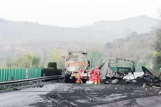 长邯高速山西段三车相撞粗苯泄漏 消防已排险
