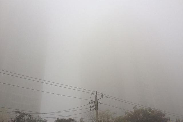 华北中南部黄淮等地有轻度霾 部分地区中度霾