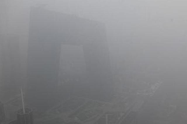 冷空气救场,华北重污染天气12日上午前后将自北向南消散